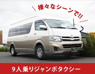 vehicle02